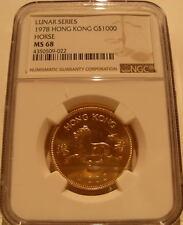 Hong Kong 1978 Gold $1,000 NGC MS-68 Lunar Series - Horse