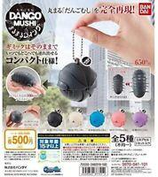 Bandai DANGOMUSHI Dumpling swing Gashapon mini figure capsule toys 5set complete