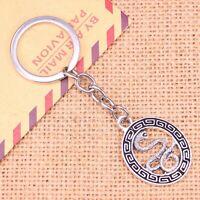 Silver Snake Serpent Gothic Punk Novelty Keyring Keychain + Free Gift Bag