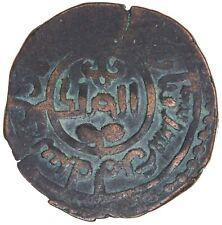 Mongol Great Khans Chingiz 1206-27 AE Siege Jital Malik of Kurzuwan AH618 A-1971