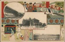 1915 PPIE Korea Choden Hotel,Keijyo Seoul Postcard Vintage Post Card
