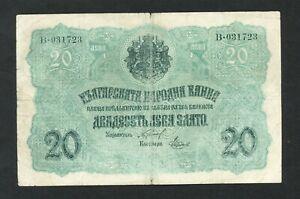 BULGARIA  20 LEVA  ZLATO ( 1916 ) PICK # 18a FINE.