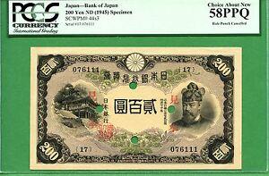 JAPAN  1945  200 YEN   P 44S3  PCGS 58 PPQ   SPECIMEN