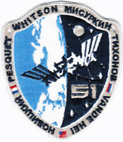ISS 51 International Space Station NASA Mission Space Crew Patch - Rare