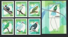 Benin Birds 6v+MS issue 1996 MNH SG#1425-MS1431