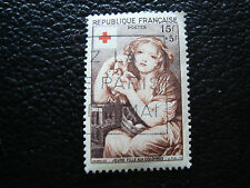 FRANCE - timbre yvert et tellier n° 1007 obl (A16) stamp french