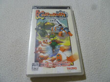 BRAND NEW SEALED JAPANESE IMPORT PSP VIDEO GAME KARAKURI TOKOBOT TECMO SONY