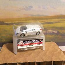Kyosho Miniature car collection Lamborghini Gallardo 1/100