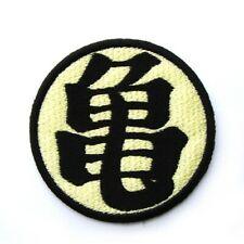 Dragon Ball Z - Logo Clothing Patch - Kame Turtle Symbol