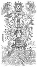 CHINA. Goddess Kwanyin c1885 old antique vintage print picture