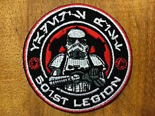 STAR WARS Imperial Storm Trooper Iron On Sew On Embroidered Patch