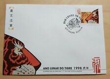 Macau 1998 Zodiac Series Lunar New Year Tiger Stamp FDC 澳门生肖虎年邮票首日封