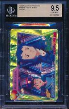 Pokemon BGS 9.5 GEM MINT Bandai Carddass Officer Jenny Prism 99 PSA Holo Vending