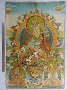 Tibet Silk Embroidery art tangka sakyamuni Tathagata Buddha Statue Thangka