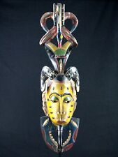 Art Africain Ethnographique - Grand Masque Ornemental Gouro - Guro Mask 59,5 Cms