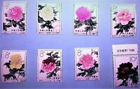 P. R. China Stamps 1964 S61 Flowers Peonies whole Set of 15+ CTO OG VF Sc767-781