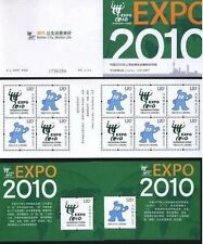 CHINA PRC Stamp 2007-31 SB33 Shanghai 2010 EXPO Emblem Mascot Complete Booklet