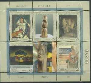 Serbia 2019 Art, Painting MNH**
