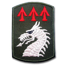 US Army 3rd Sustainment Brigade Patch Iron SSI White Vise Gold Dragon Variation