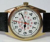 PROSPEC RAILROAD APPROVED SWISS MADE MENS WATCH- VINTAGE, NEW OLD STOCK WITH BOX