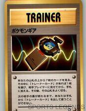 1999 pokemon rare japanese Neo 1 PokeGear