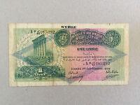 1939 BANQUE DE SYRIE ET DU LIBAN *SYRIE* 1 LIVRE SCARCE CLEAN NOTE J/GD 287.282