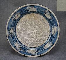 "DEDHAM Art Pottery POND LILY Pattern BREAKFAST PLATE - 8 1/2"" - EARLY MARK!"