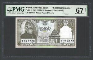 Nepal 25 Rupees ND(1997) P41 Commemorative Superb Gem Unc Grade 67