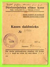 LATVIA RAILWAY MEMBERSHIP BOOK FOR A DOCTOR'S VISIT 835