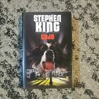 Stephen King Cujo Hardcover with Dust Jacket (France Loisirs, 1994)