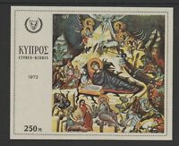 Cyprus - 1972, Christmas sheet - Imperf - M/M - SG MS400