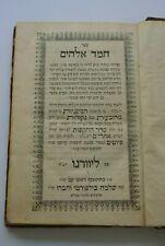 1861 Extremely rare Prayer book antique HEBREW Livorno ספר חמד אלקים ליוורנו