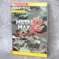 METAL MAX 2 Survival Manual Guide Book SFC 1993 JI57