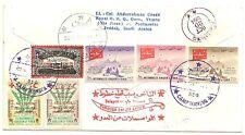 Yemen Mutawakelite Kingdom Michel 57a & unrecorded Red Cross issue on regd cover