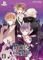 DIABOLIK LOVERS LUNATIC PARADE PS Vita Idea Factory Sony PlayStation Vita Japan