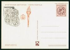 Mayfairstamps Greece Olympics Mint Stationery Card wwp913