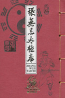 China Hong Kong 2018 張無忌 太極拳 金庸 Booklet Characters in Jin Yong's Novels Stamp