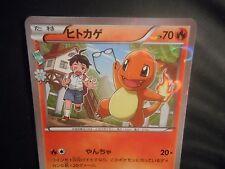 Pokemon  JAPANESE 1ST EDITION CHARMANDER  003/032  POKEKYUN COLLECTION  MINT!!