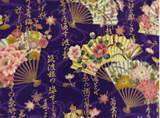 FANS: Purple/Gold Metallic Asian Japanese Quilt Fabric - By The 1/2 Yard