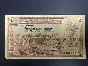 Israel 5 Lirot 1955 (5715), Rare, Negev desert landscape, P-26a