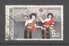 Thailand 1969 Songkran Festival, Sg 634, 5 Baht, Fine Used.