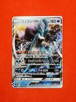 028/095 POKEMON SM8 JAPAN JAPANESE HOLO GX carte card game Suicune