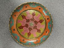 Ornate Decorative Plate