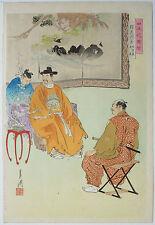 Estampe japonaise de Ogata GEKKO (1859-1920) vers 1890 Japon Samouraï Japan