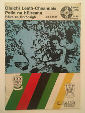 1981 GAA All-Ireland Football S-Final DOWN v OFFALY Programme