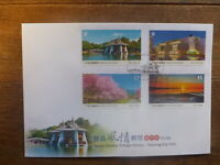 TAIWAN 2018 TAICHING CITY SET 4 STAMPS FDC FIRST DAY COVER