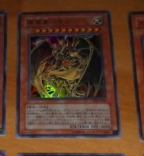YU-GI-OH JAPANESE ULTRA RARE CARD HOLO CARTE SOI-JP002 Hamon, Lord of S JAPAN **