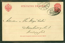 Aland 1903, Postal card from Aland to Helsingfors w/Ship on Oval cancel