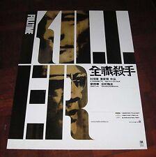 """Johnnie To Kei-Fung """"Fulltime Killer"""" Andy Lau RARE ORIGINAL HK 2001 Poster B"""