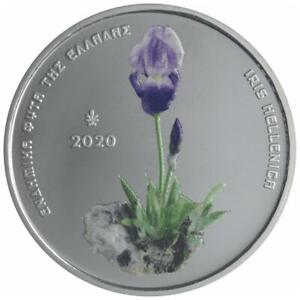 Griechenland 5 Euro 2020 - Griechische Flora - Iris Hellenica - Kupfer-Nickel PL